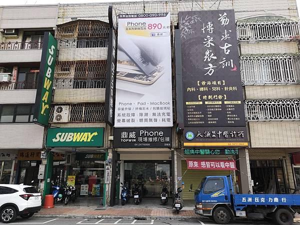 鼎威_200402_0006