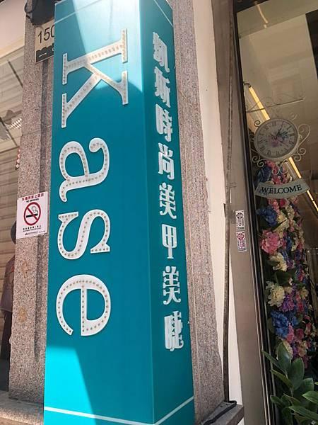 髮廊_200401_0054