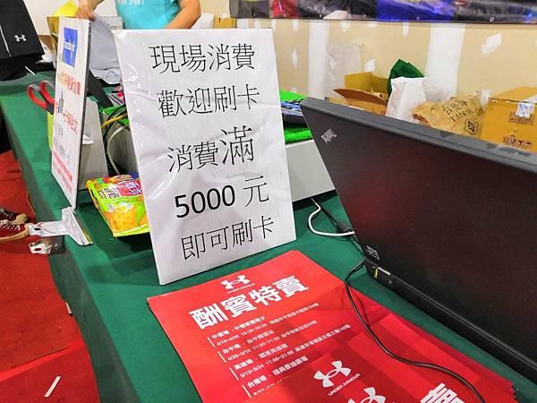 特賣會_200429_0106