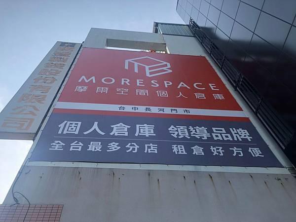 辦公室_200330_0005_0