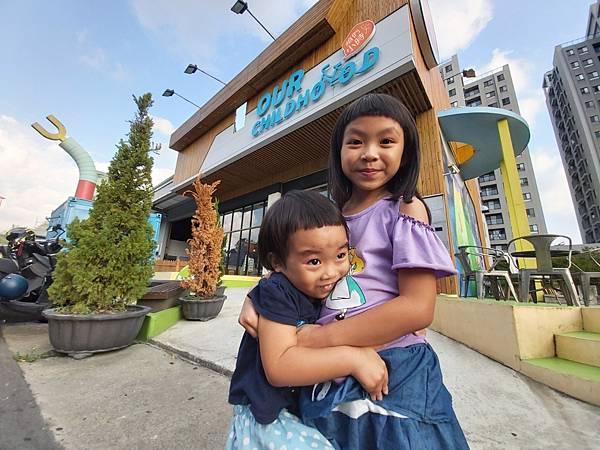 小時候餐廳_200907_5