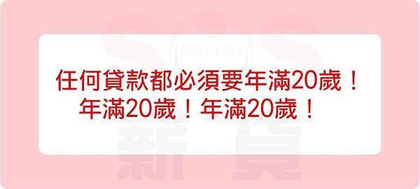 2019.03.08 薪貸小官網 什麼是代書貸款-04