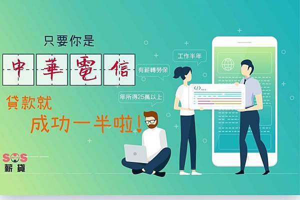2019.5.27 中華電信專案-01