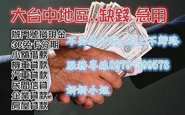 12Q34423Z60-2W24_副本