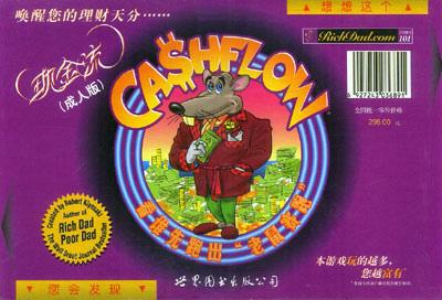 CASHFLOW 00.jpg