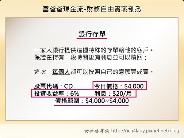 cashflow EX-16.png