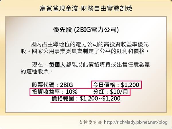 cashflow EX-20.png