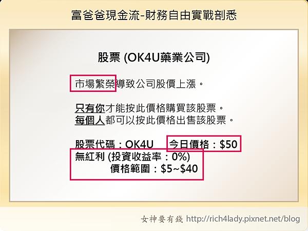 cashflow EX-24.png