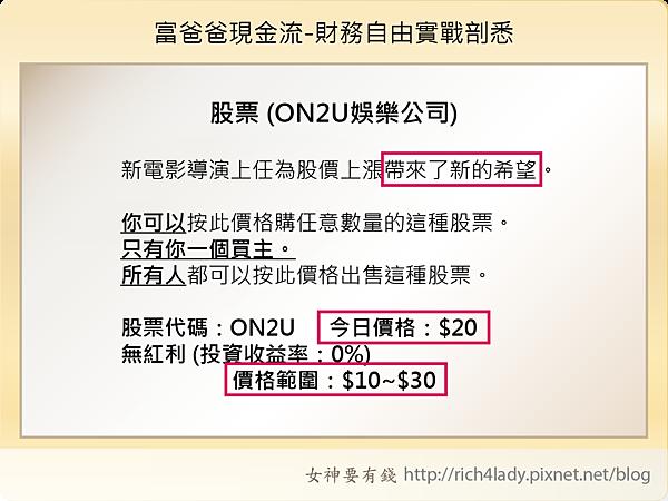 cashflow EX-27.png