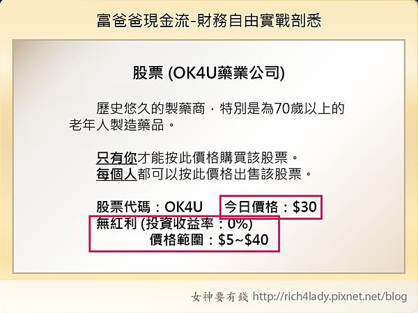 cashflow EX-30.png