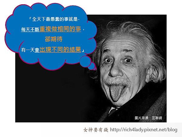 Albert Einstein 01.png