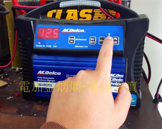 banner機車電池16