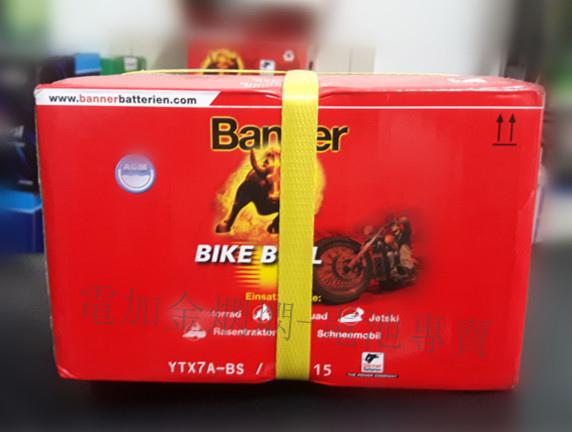 banner機車電池1