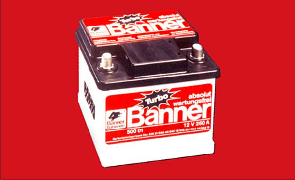 免保養的Banner Uniturbo啟動電瓶