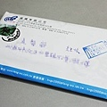 曼咖啡-01-剛收到的信件.JPG
