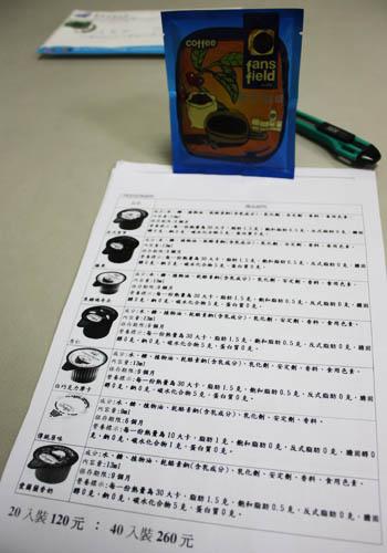 曼咖啡-07-多種口味奶油球說明.jpg