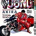 akira_club06.jpg