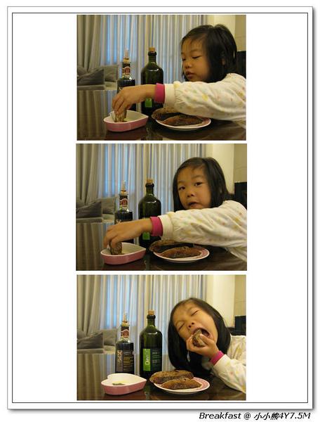 20101114 Breakfast 2.jpg