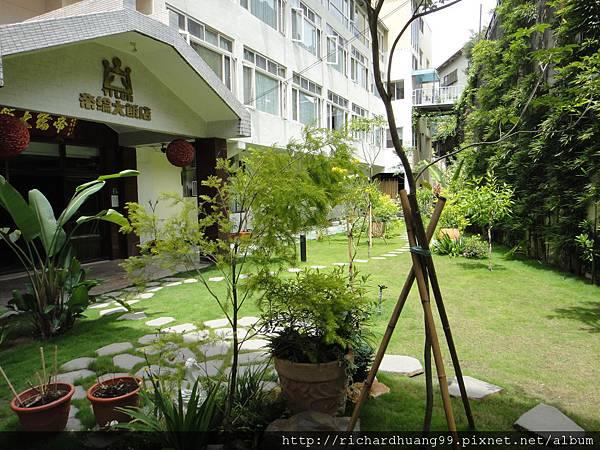 帝綸秘密花園9
