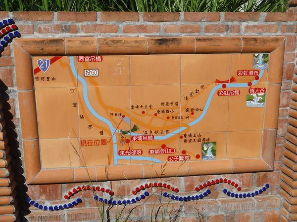 風景點地圖