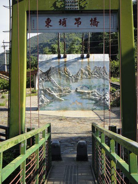 東埔吊橋正照