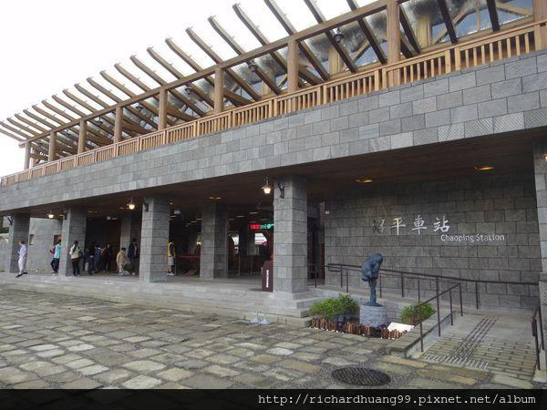 阿里山沼平車站.jpg