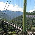 東埔吊橋.jpg