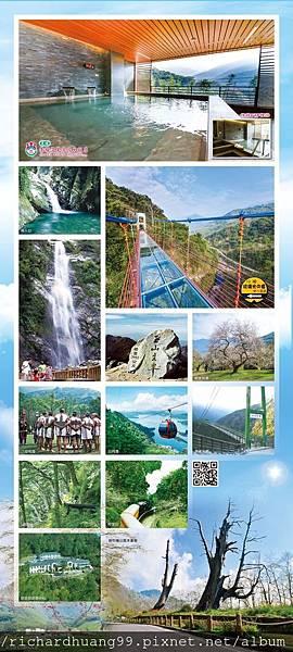 2015台北國際旅展