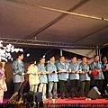 2017溫泉季各級長官開幕儀式