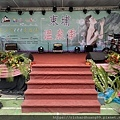 2020東埔溫泉季 主舞台