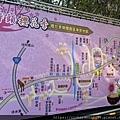 2021草坪頭櫻花季 (18).jpg