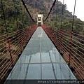 坪瀨玻璃透明吊橋
