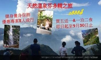 東埔帝綸 新中橫 玉山塔塔加.jpg