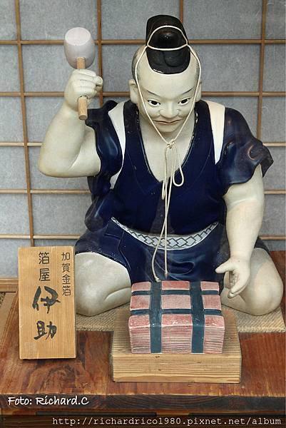 1030418-japan219R