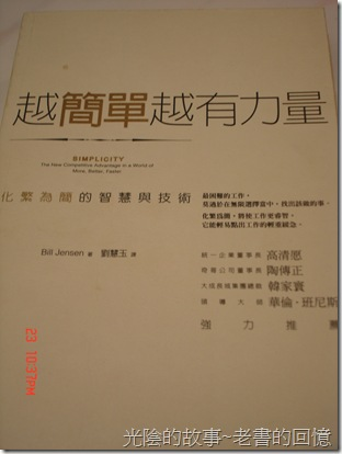 DSC03776