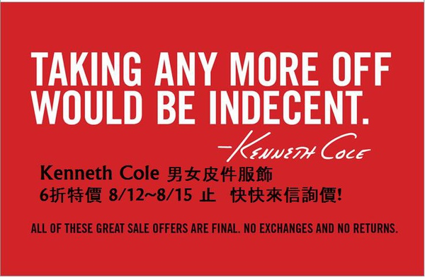 Kenneth Cole 官網全面6折折扣 一年一度