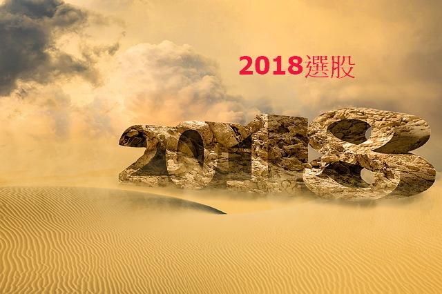 new-year-3051084_640.jpg