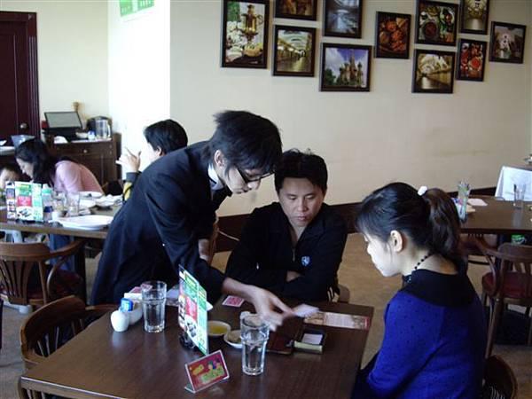餐桌魔術也適合情侶觀看