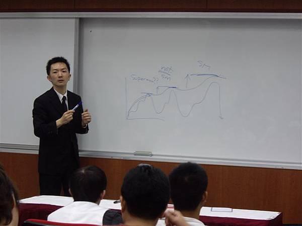 表演理論分析