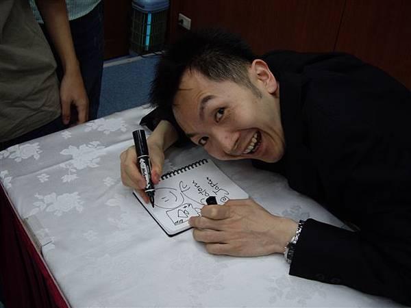 Satoru簽名