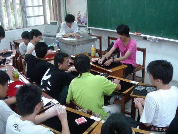 建國中學教學