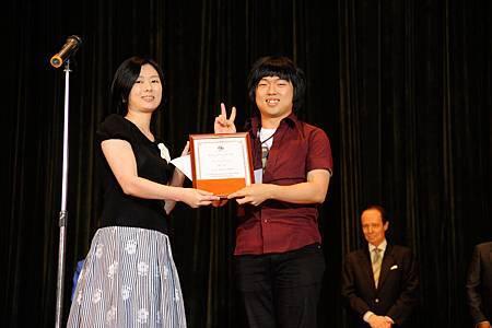 RIC特別獎:Do Ki-Moon