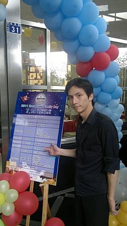 2011-0715新竹broadcom家庭日 (1).jpg