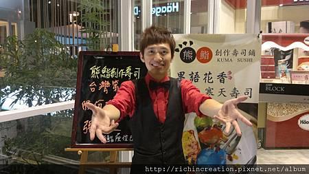 2011-0730台灣第一三共.jpg