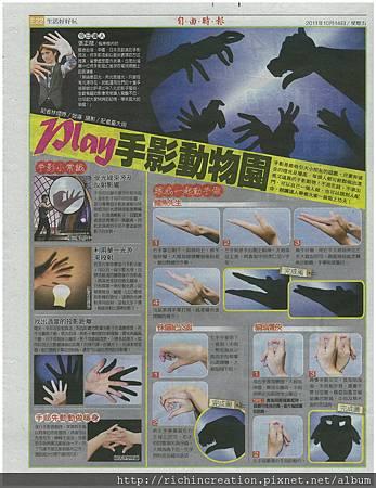 自由時報01.jpg