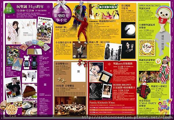 2011-1218耶誕活動.jpg