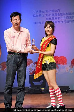 2011彰化花Young時代全國選拔大賽 (5).jpg