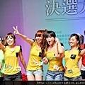 2011彰化花Young時代全國選拔大賽 (6).jpg