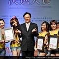 2011彰化花Young時代全國選拔大賽 (4).jpg