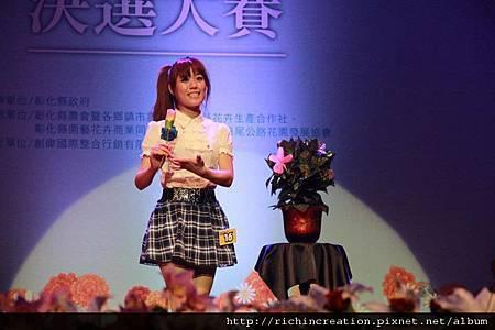 2011彰化花Young時代全國選拔大賽 (11).jpg